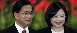 陈水扁特赦指日可待?赖清德或踢皮球给蔡英文