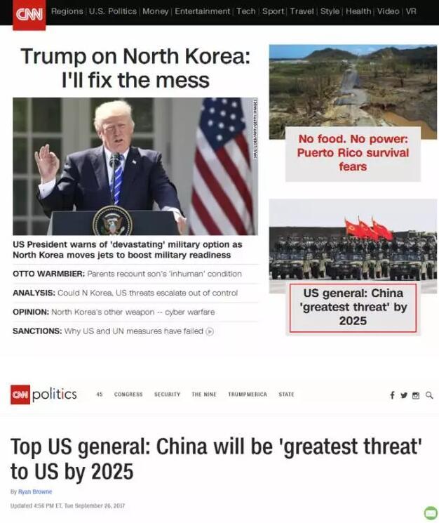 美军最高军事长官:2025前,中国会成美国最大威胁!