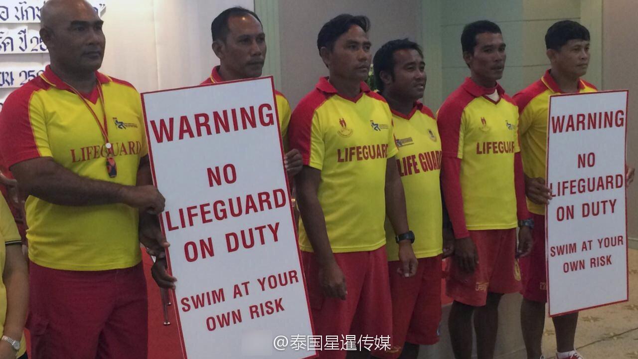 泰国普吉岛90名海滩救生员集体离职