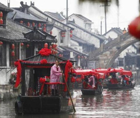 上海枫泾水乡婚典