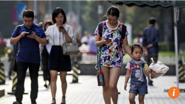 中国欲成5G时代全球电信创新领头羊 华为、中兴助攻