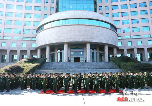 武警湖南省总队举行升国旗仪式