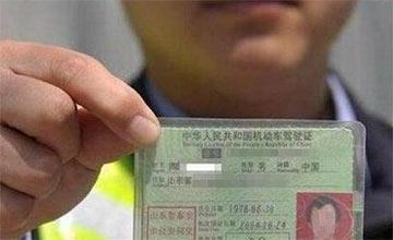 驾驶证年龄限制又有新规了,来看看你还能开几年车