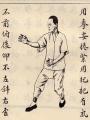 练武之人该学哪些德?略论中华武学与儒学的关系