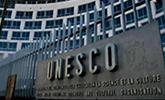 美国为何要退出联合国教科文组织?