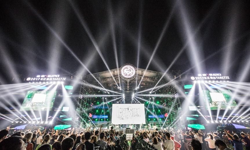 2017长江国际音乐节 顶级艺人打造最大户外音乐节