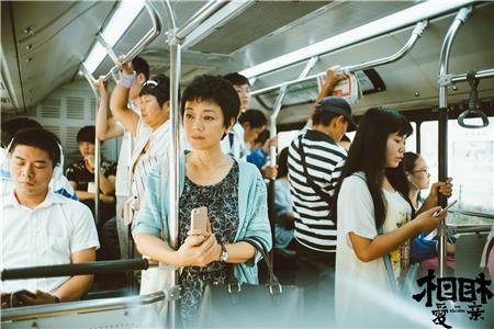 《相爱相亲》主题曲MV感动催泪 口碑爆棚俘获观众