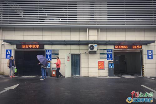 南昌首家智能立体车库 停车或取车仅需90秒(图)