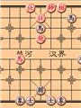 中国象棋上的五个兵 其实是五种兵器?