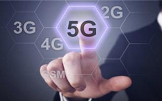 5G时代的较量 高通华为竞逐