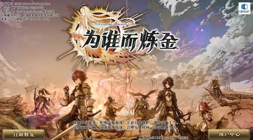 《为谁而炼金》评测:日式游戏爱好者的终极盛宴