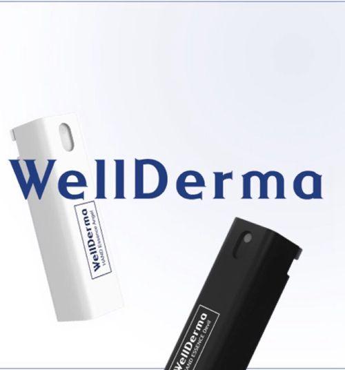 WellDerma梦蜗举行盛大新品发布会暨明洞旗舰店开业典礼