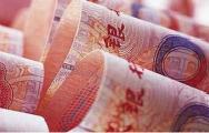 人民币国际化与一带一路必然结合