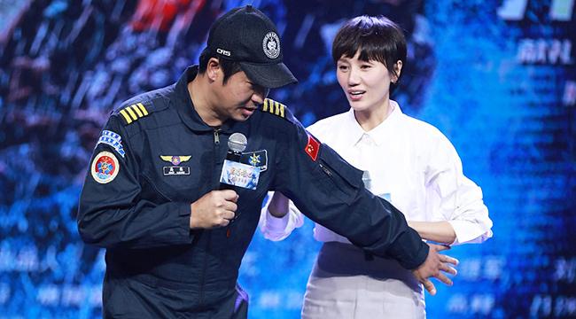 《碧海雄心》首播发布会 袁泉张国强亲密互动