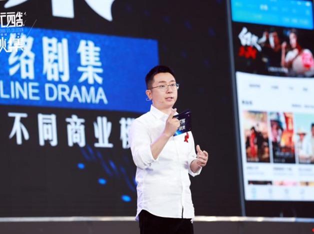 杨伟东:大视频下半场 平台和内容方正从产购转向共生关系