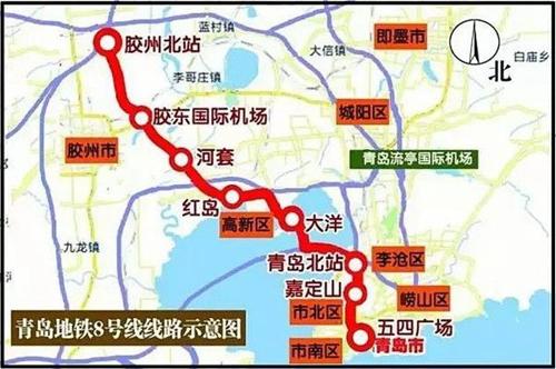 本工程将青岛新机场,济青高铁,青岛市地铁8号线,市域快线有机的组合在