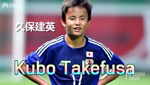 粤媒:日本梅西15岁踢J联赛 恒大00后却摆设般存在