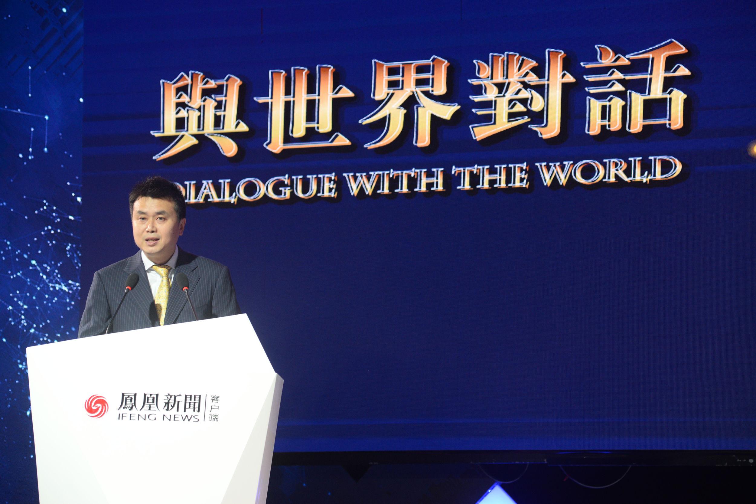 """香港六喝彩2015年开奖世界乱局如何定位中国新角色?他们在凤凰""""与世界对话""""后这样说"""