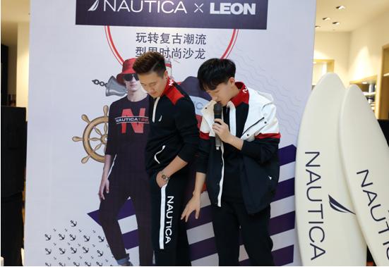 NAUTICA引领美式风尚 重新定义经典徐州阳光幼儿园幼师何爽