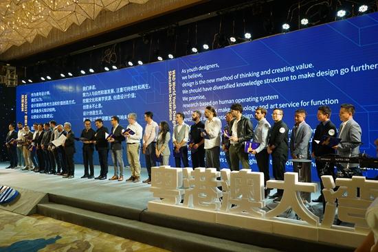 """由中国设计师洪忠轩、外籍设计师代表German Geciar(西班牙)领读,三十位青年设计师同台签署,全场400余位设计师、业界同仁共同见证,《WAD2017世界青年设计师大会•深圳宣言》在当晚响亮发声。""""作为青年设计师,我们认为,设计是新的思考方法和价值创造方式,应具备多元知识结构,以使设计达致更远;我们承诺,基于对人体运行系统和需求的研究,让科技和艺术,经由设计之手,服务功能、审美和情感;我们承诺,致力人与自然和谐发展、注重可持续性和再生,挖掘文化和美学资源、创造设计价值;创意"""