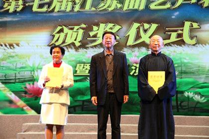 弹词演员周希明(右)、山东快书表演艺术家刘蔚兰(左)获终身成就奖