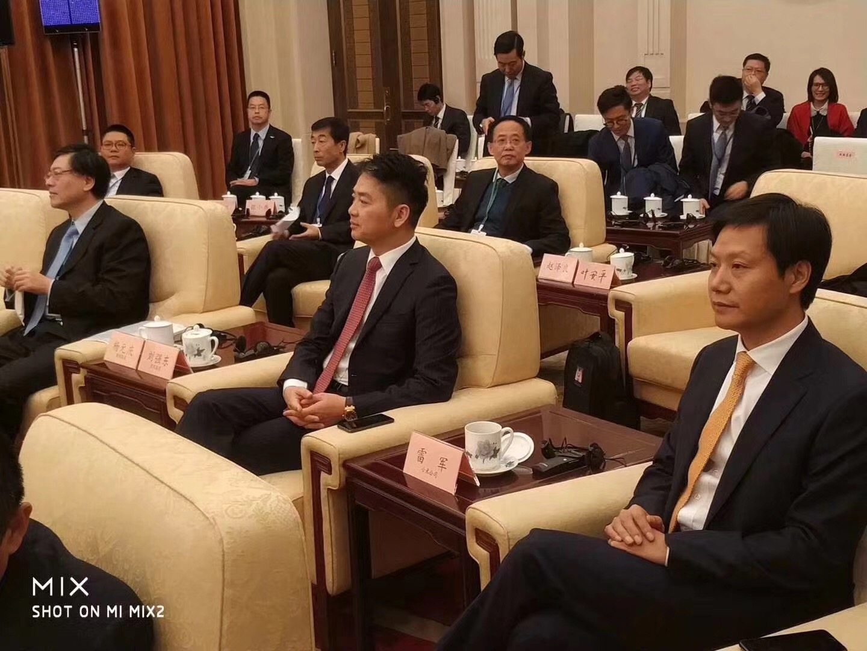 雷军、刘强东杨元庆等参加中美企业家对话会 (图)