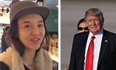 特朗普访华北京街头海采 市民:他头发是谁剪的?