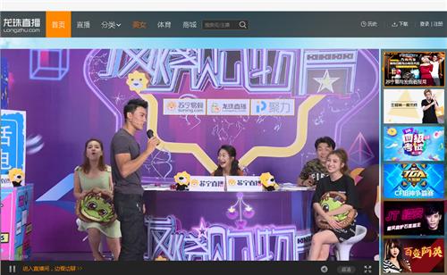 找综艺节目_20140113参加综艺盛典 牛人来了节目_台湾综艺灵异节目