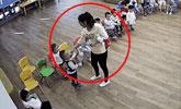携程托管所老师虐待儿童 涉事人员下跪