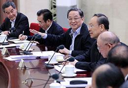 俞正声主持双周协商座谈会