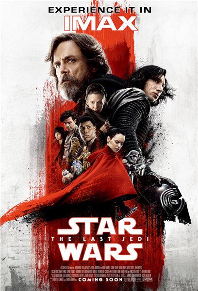 续燃原力之火!《星球大战8》发布IMAX艺术海报