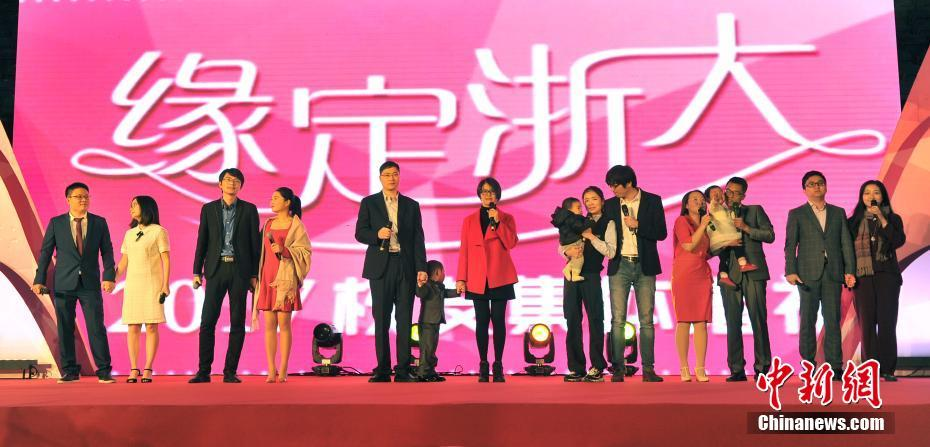 浙江大学举行集体婚礼