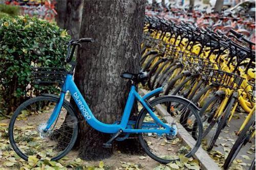 小蓝单车押金难退 - 点击图片进入下一页