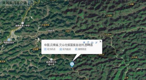 云南货车侧翻事故