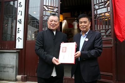 当代民主革命家、洪门二舵主高振霄外孙王琪珉被聘任为全球洪门联盟法律总顾问