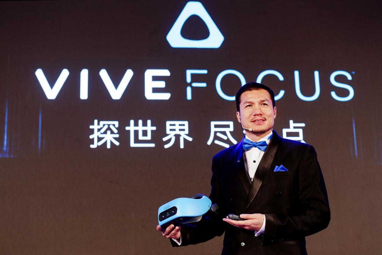 HTC推国行VR一体机VIVE Focus:搭载骁龙835 AMOLED屏