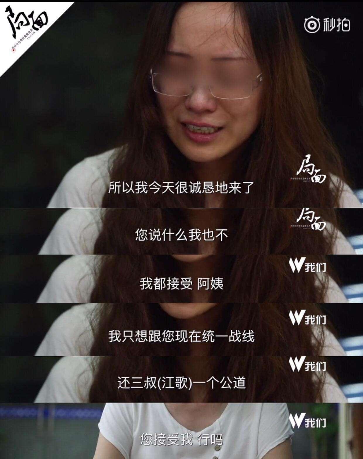 别再劝江歌妈妈放下仇恨 无法报仇才是对她的残忍