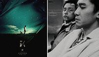 《春光乍泄》发布第54届金马影展重映版预告