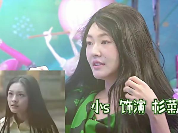 """小S被曝接演""""道明寺家的女人"""" 经纪人证实了"""