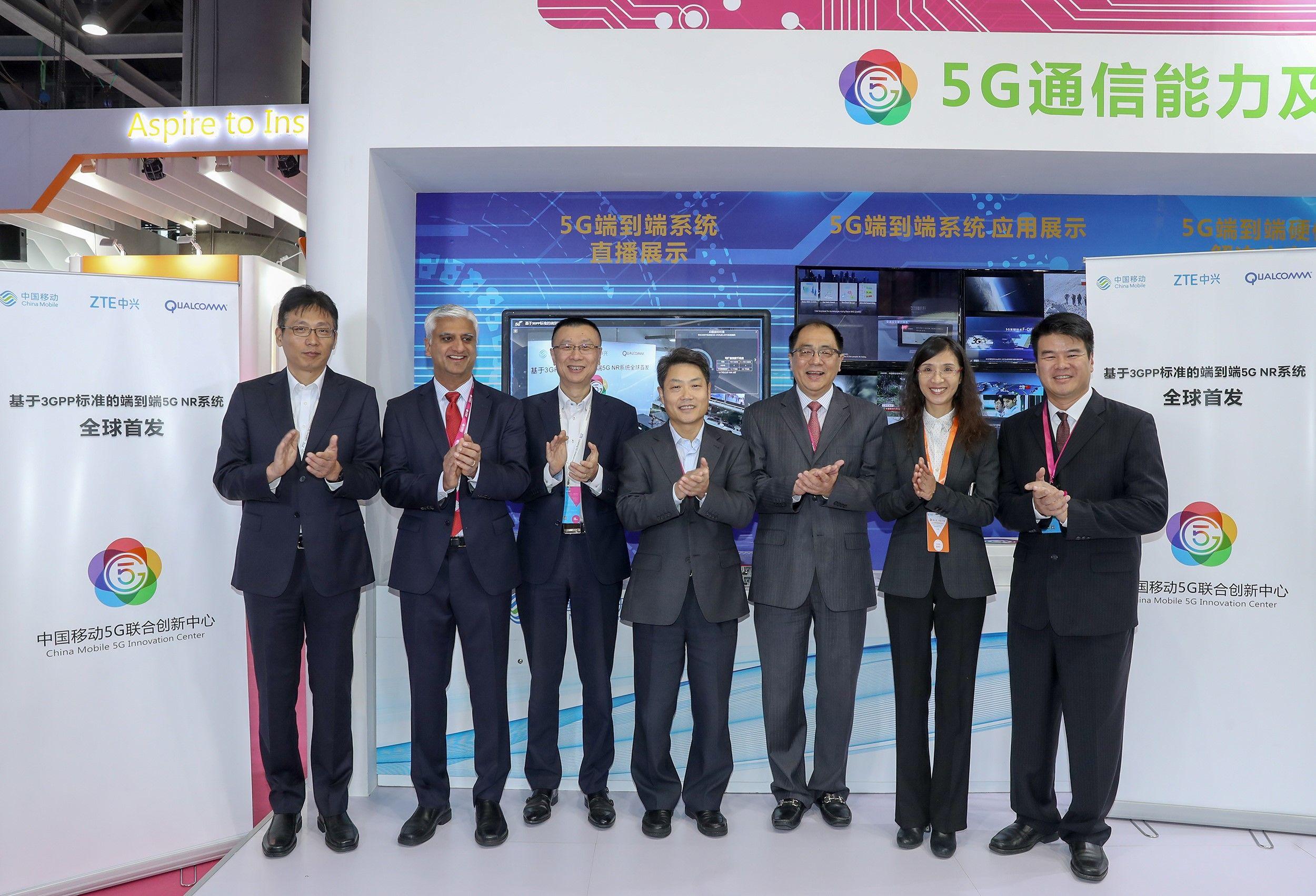 全球首个端到端5G新空口系统互通 亮相中移动合作伙伴大会