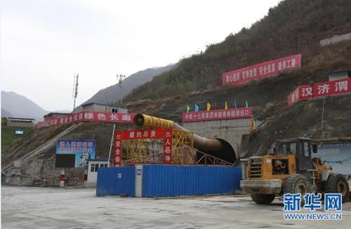 """中国""""引汉济渭""""秦岭隧洞出口段贯通"""