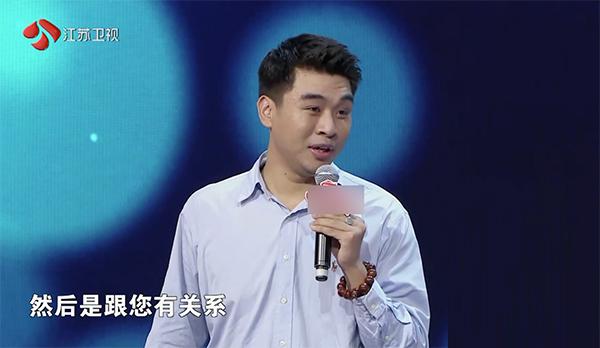 清华硕士为上非诚苦等5年 孟非却当场发飙了 (图)