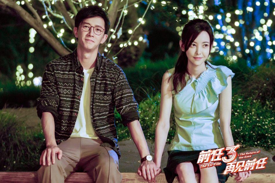 《前任3》曝新特辑 韩庚片场变身段子手反差萌
