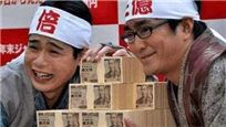 日本一家银行只存姑娘不存钱 真的是奇葩