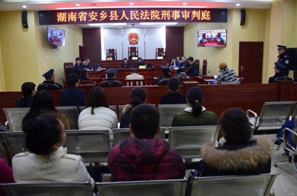 湖南益阳一地产商受审:汽车装GPS,跟踪偷拍法官