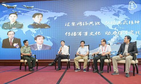 第二届中国军事文化网络主题论坛将在京举行