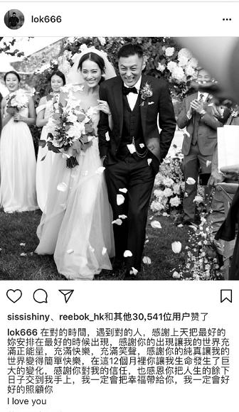 余文乐宣布与女友王棠云结婚 余文乐墨尔本结婚婚礼地点是哪