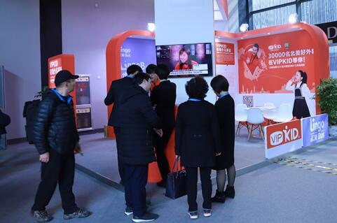 Lingo_Bus首次亮相世界互联网大会_成中国文化出海新名片