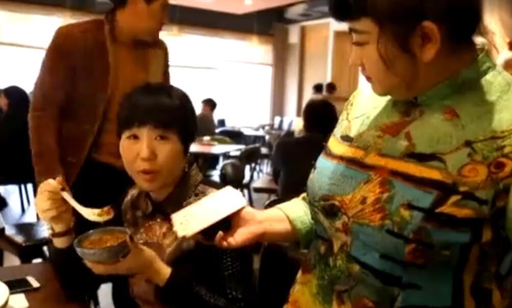 香香美食:西北菜
