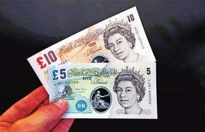 英国退欧谈判取得突破 英镑汇率触及6个月高点